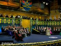 В Осло и Стокгольме наградили лауреатов Нобелевских премий 2018 года