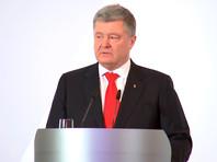 Порошенко внес в парламент законопроект о прекращении действия договора с РФ о дружбе и сотрудничестве
