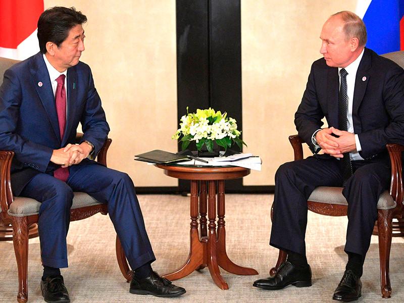 """Опрос в Японии: большинство хотело бы сфокусироваться на возвращении двух островов"""" />"""