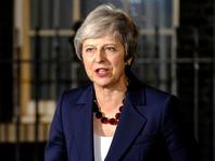 В британском парламенте запустили процедуру голосования по вотуму недоверия Терезе Мэй