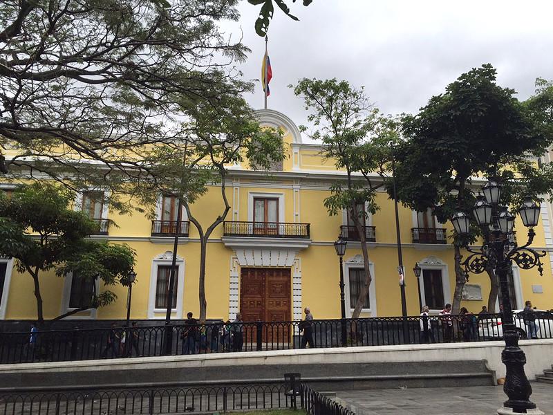 """Венесуэла обвиняет 11 стран Латинской Америки в попытке дестабилизации ситуации в стране"""" />"""