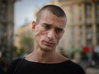 Петр Павленский приговорен во Франции к трем годам тюрьмы, но оставлен на свободе