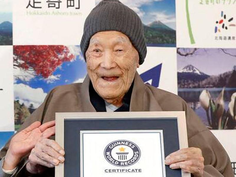 """В Японии скончался старейший мужчина в мире"""" />"""