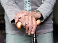 Всего Книга рекордов Гиннесса предусматривает три титула: самый пожилой мужчина, самая пожилая женщина и в целом самый пожилой человек на планете