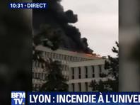В Лионском университете произошла серия взрывов (ВИДЕО)