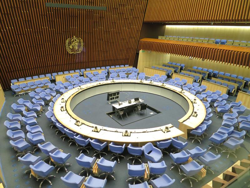 Конференц-зал в штаб-квартире ВОЗ в Женеве