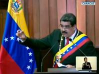 Мадуро принес присягу в венесуэльском Верховном суде, а не в Национальной ассамблее (однопалатном парламенте), которая находится под контролем оппозиции с декабря 2015 года