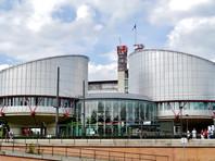 ЕСПЧ обязал Россию выплатить 10 млн евро гражданам Грузии, депортированным в 2006 году