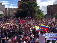 Венесуэла, 23 января 2019 года