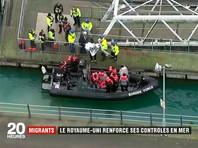 Британия отправит флот на защиту Ла-Манша от мигрантов