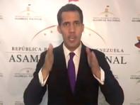 Глава парламента Венесуэлы заявил, что конституция позволяет ему исполнять полномочия главы государства