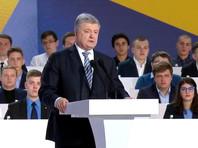 """На предстоящие выборы глава государства идет как самовыдвиженец. Президент не рискнул выдвигаться от партии """"Блок Петра Порошенко"""" из-за низкого доверия к этой политической силе и ряда скандало"""