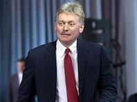 Пресс-секретарь главы государства РФ Дмитрий Песков