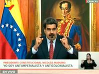 Мадуро предложил лидеру оппозиции встретиться хоть на пике Гумбольдта среди ночи, но тот отказался