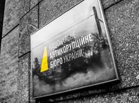 """Следователи Национального антикоррупционного бюро Украины (НАБУ) предъявили в среду обвинение в растрате на сумму свыше 8 миллионов долларов бывшему руководителю предприятия """"Укркосмос"""", имя которого не называется"""