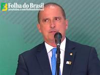 Новая власть Бразилии начала вычищать госслужащих с левыми взглядами