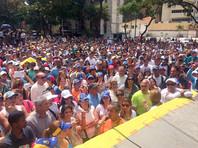 Страны ЕС дали 8 дней на организацию новых выборов в Венесуэле