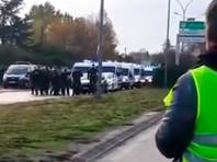 """Французская полиция помешала """"желтым жилетам"""" заблокировать нефтехранилища возле Тулузы"""