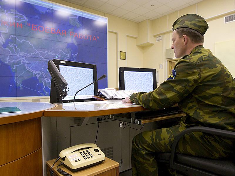 """США: Россия продолжает нарушать ДРСМД"""" />"""