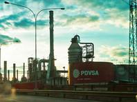 США ввели санкции против нефтегазовой госкомпании Венесуэлы PDVSA