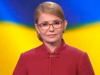 Юлия Тимошенко родилась в Днепропетровске, ей 58 лет. В политике с 1998 года