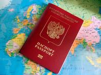 Согласно документам, включающим в себя полеты из России в несколько африканских и ближневосточных пунктов назначения во второй половине 2018 года, в общей сложности в Судан, ЦАР и другие африканские направления были перевезены 1012 наемников