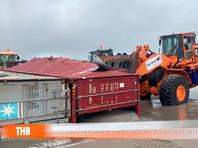 Шторм смыл 270 контейнеров с грузового судна у берегов Нидерландов. В нескольких находятся ядовитые вещества
