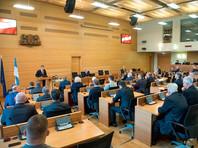 Заседание Рижской думы, ноябрь 2018 года