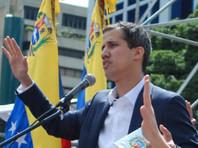 """ЕП признает Хуана Гуайдо законным и.о. президента Венесуэлы до проведения """"новых свободных и прозрачных выборов"""""""