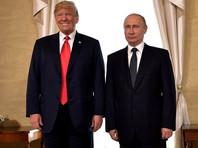 Так он прокомментировал публикацию The Washington Post о том, что Трамп якобы пытался скрыть ряд фактов о переговорах с Путиным, которые состоялись в Хельсинки в 2018 году