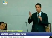 """Лидер венесуэльской оппозиции призвал армию встать на сторону """"конституции и народа"""""""