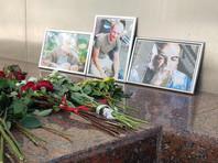"""""""Репортеры без границ"""" потребовали международного расследования убийства российских журналистов в ЦАР"""