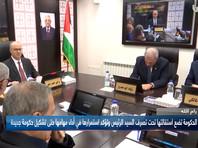 Аббас принял отставку палестинского правительства