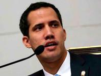 Вашингтон передал Хуану Гуайдо контроль над частью активов Венесуэлы в банках США