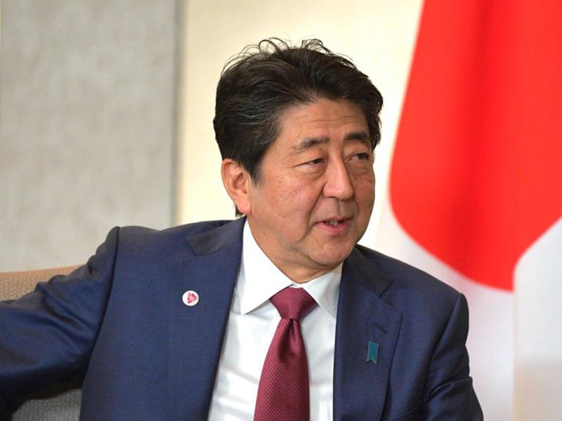 """Ради заключения мирного договора Япония готова поступиться двумя островами Курильской гряды из четырех"""" />"""