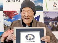 В Японии скончался старейший мужчина в мире