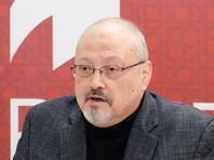 Обозреватель американской газеты The Washington Post Джамаль Хашогги был убит 2 октября на территории генконсульства Саудовской Аравии в Стамбуле. Турция ведет официальное расследование дерзкого преступления