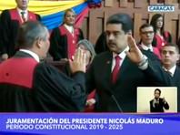 Николас Мадуро вступил в должность президента Венесуэлы, соседние страны назвали его нелегитимным