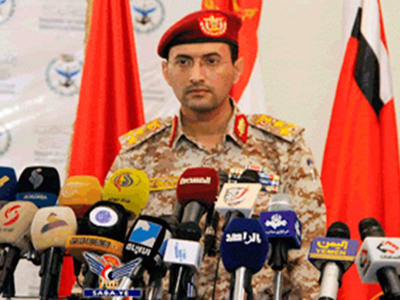 """Йеменские хуситы заявили, что располагают """"большими арсеналами"""" беспилотников и баллистических ракет"""" />"""