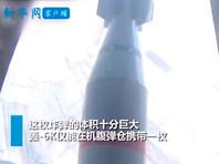 """В КНР испытали свой вариант """"матери всех бомб"""" (ВИДЕО)"""