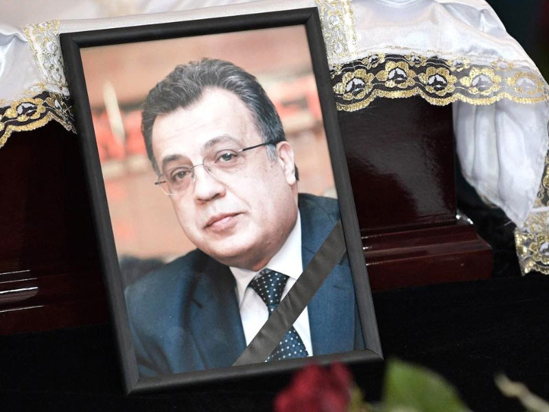 В Турции начался суд по делу об убийстве российского посла Карлова