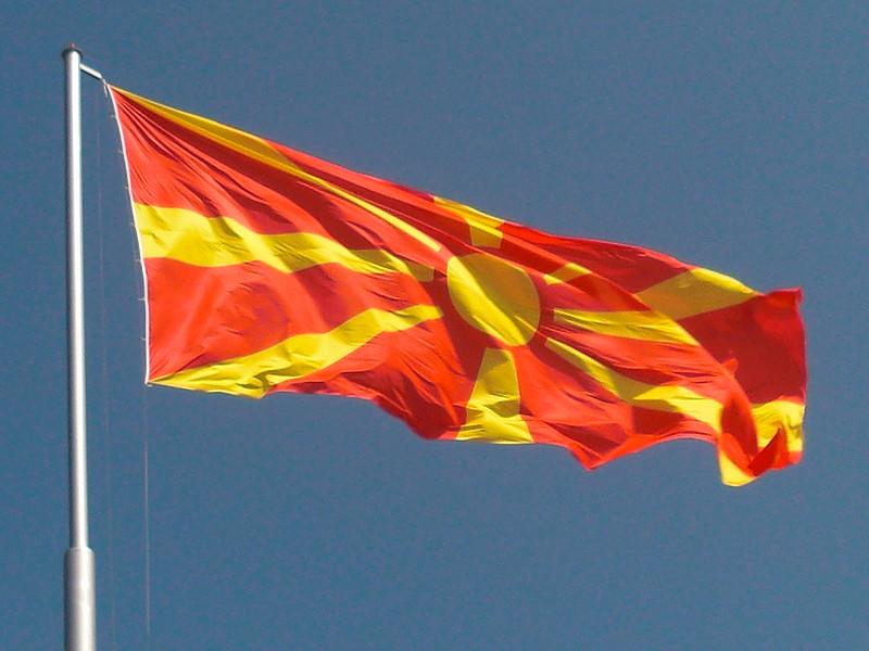 "Парламент Македонии одобрил изменение названия государства"" />"
