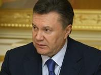 """Киев признал Януковича виновным в госизмене - он содействовал """"агрессивной войне"""" против Украины"""