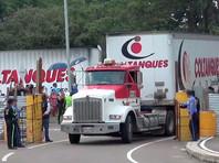 Госдеп США: в Колумбию доставлена первая партия гуманитарной помощи для Венесуэлы