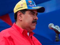 Мадуро отверг ультиматум стран Запада о досрочных выборах и предупредил об угрозе гражданской войны