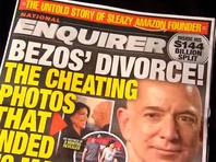 Прокуратура в американском штате Нью-Йорк проводит проверку в отношении таблоида The National Enquirer, обвиненного основателем компании Amazon Джеффом Безосом в вымогательстве и шантаже