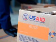 Госдепартамент США сообщил на своей странице в Twitter о доставке в Колумбию первой партии гуманитарной помощи для жителей Венесуэлы