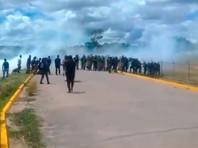 Столкновения продолжились в аэропорту города Санта-Элена-де-Уайрен