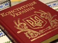 Верховная Рада по плану Порошенко изменила Конституцию Украины ради вступления в НАТО и ЕС