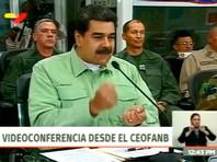 Президент Венесуэлы объявил о закрытии границы с Бразилией